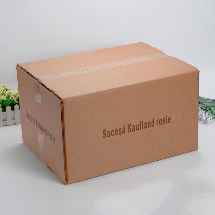 优质快递纸箱包装盒 邮政包装纸箱