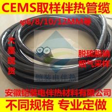 安徽鎧裝蒸汽伴熱管,保溫伴熱管,伴熱管線,煙氣伴熱取樣管,在線監測采樣管線,316ss環保電加熱管纜