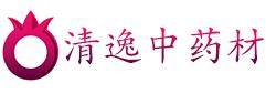 亳州市清逸中药材科技有限公司
