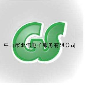 申请境外展会补贴审核要点J江门市