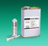 天津1300度无机防拆胶、高端芯片保密胶