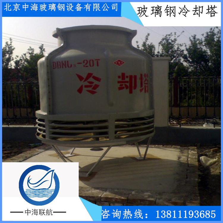 玻璃钢冷却塔维修安装价格–中国网库