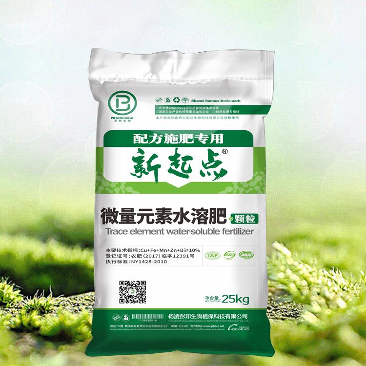 供应彭邦生物 新起点系列 微量元素水溶肥颗粒 袋装25kg