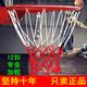篮球网专业篮球网篮筐用网标准篮筐篮网篮圈网两只装篮球网
