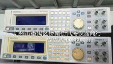 供应安捷伦VA2230A音频分析仪.