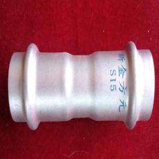 直接DN20金属管