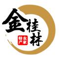 林州市金桂林农民专业合作社联合社