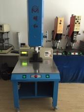 供应湖州超声波电池塑料外壳焊接机