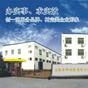 上海奥邦制泵有限公司