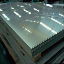 供应1J46软磁合金板料