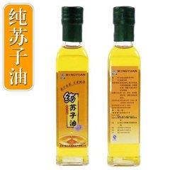大量供应紫苏叶中药精油 中药养生 药油系列 紫苏油