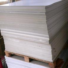 各类白板纸