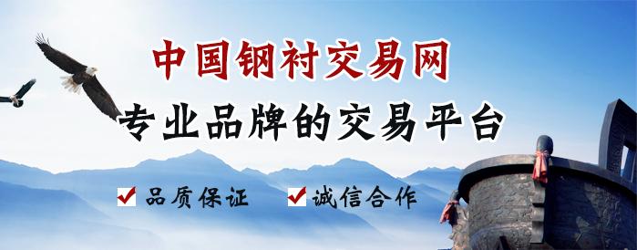 中国钢衬交易网