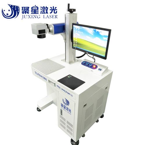深圳五金激光打标机金属制品激光刻字机