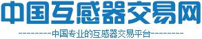 中国互感器交易网