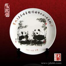 陶瓷工艺品摆件陶瓷礼品纪念盘定做