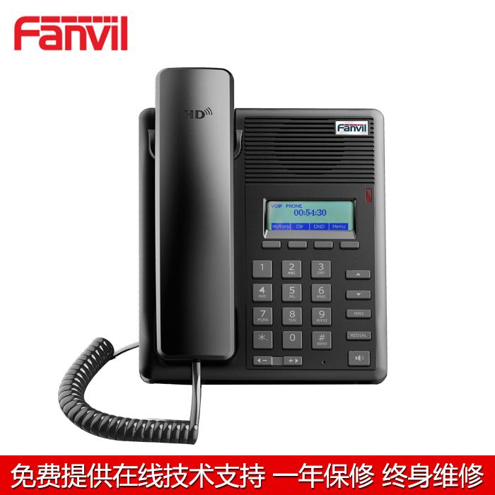 方位F52实用型IP网络电话机 SIP协议