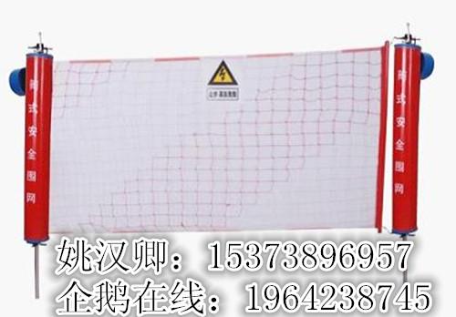 发电厂绝缘伸缩围栏特点¥抗腐蚀安全围栏-优质围栏厂家批发