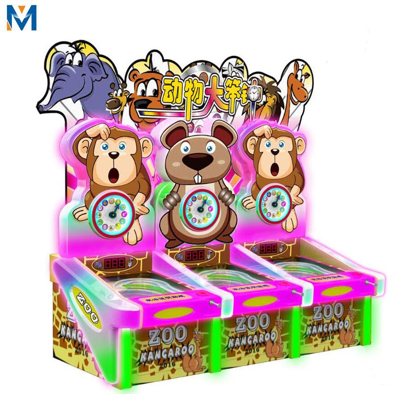 动物大笨钟新款儿童游戏机弹珠游戏机摊位机夜市机自动售球游戏机