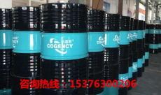 供应山东济宁厂家生产CKC220号中负荷工业齿轮油