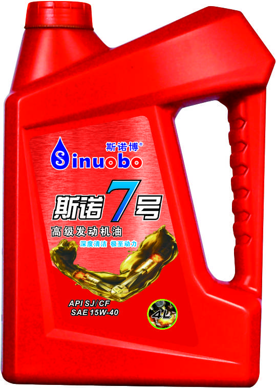 广东斯诺博润滑油斯诺7号机SJ15W40