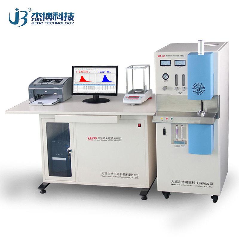 重庆万州涪陵高频红外碳硫分析仪 微机碳硫分析仪 杰博专业维修