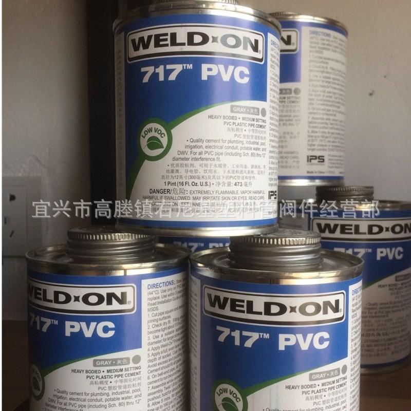 UPVC胶水 IPS 717 PVC管道胶粘剂 粘结剂 WELD-ON 473ML 桶 灰色