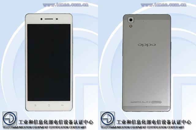5寸屏OPPOR76.3mm超薄机身 5月20日发布