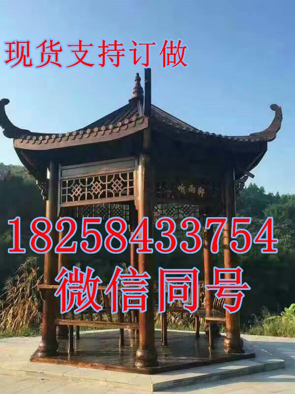 亭子杭州厂家做六角木亭子 实心柱实木亭子供应