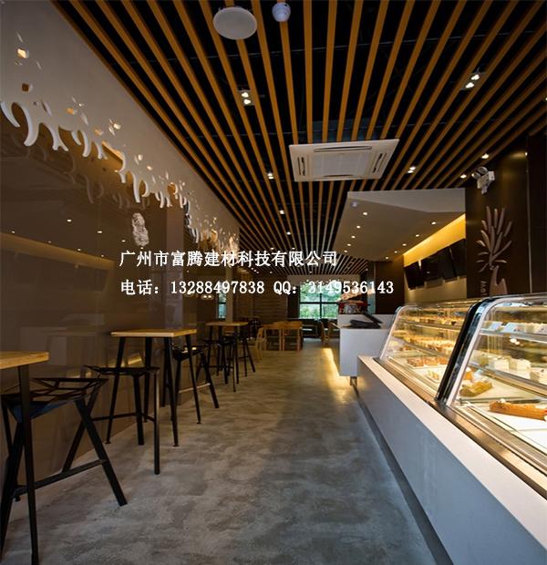 贵阳U型木纹铝方通|餐厅咖啡店安装的木纹铝方通吊顶