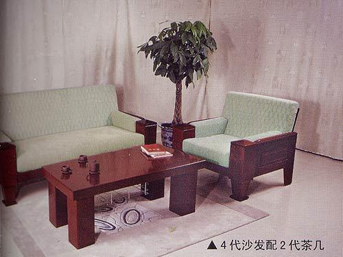 实木沙发 2价格–中国网库