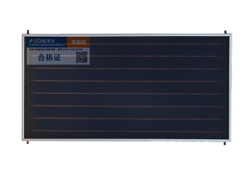 厂家直销黑铬平板集热器,黑铬平板太阳能热水器