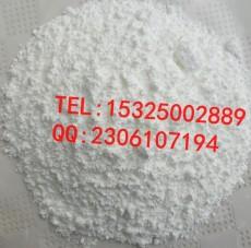 橡塑制品光稳定剂T501