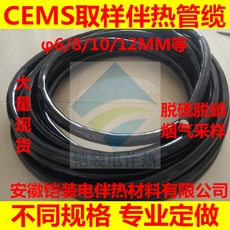 安徽鎧裝蒸汽伴熱管纜,電伴熱管纜,恒功率電伴熱管纜廠家,電伴熱管,化工企業伴熱管線,不銹鋼電熱管