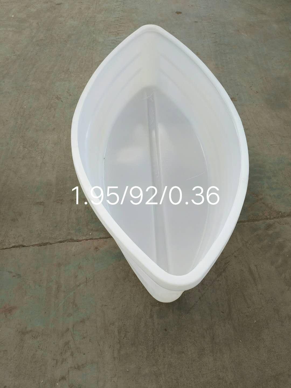 湖北卓远塑业厂家特价销售优质双层塑料小船