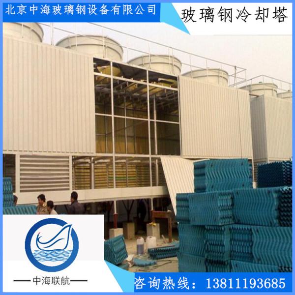 玻璃钢冷却塔-横流冷却塔-高品质冷却塔价格–