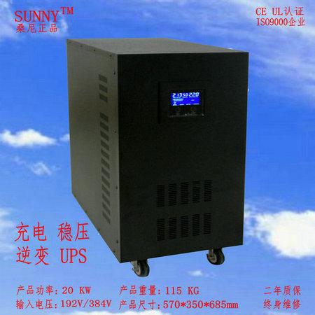 桑尼20KW正弦波逆变器192V转220V太阳能电源转换器家用变压器带充电稳压UPS一体机