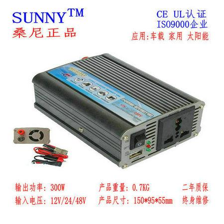 桑尼300W车载逆变器12V转220V太阳能电源转换器家用变压器带USB