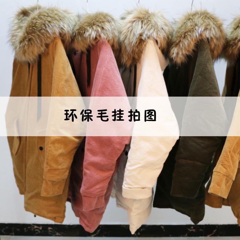 美丽啪情侣棉袄韩版宽松中长款棉服免费试用