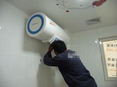 唐山热水器维修 电热水器维修 燃气热水器维修