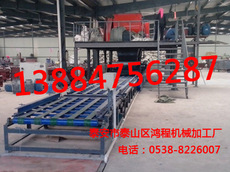 玻镁防火板生产线_玻镁防火板生产线价格_玻镁防火板生产线批发