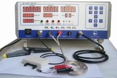 正反转双向电机测试仪GiJCY-0618-SX