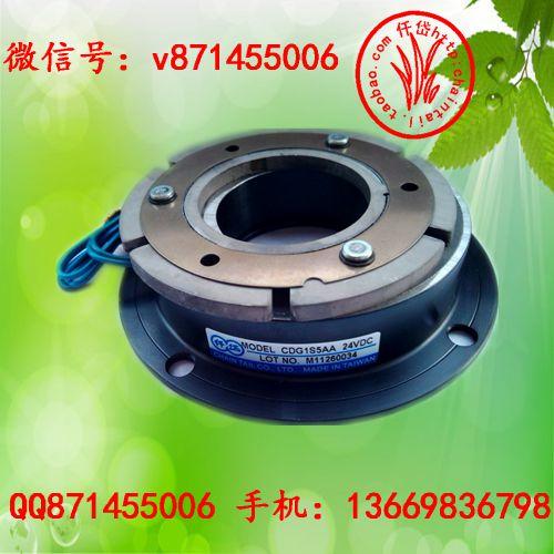 台湾仟岱电磁刹车器代理,台湾仟岱电磁制动器报价,台湾仟CDG1S5AA