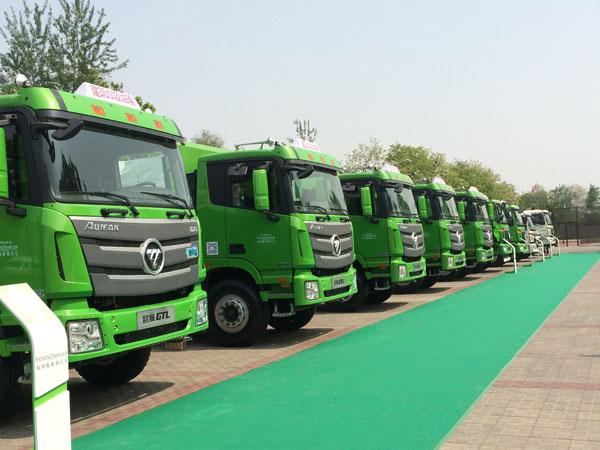 北京欧曼国五自卸车
