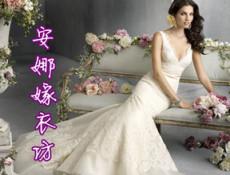 西安缎面婚纱出租