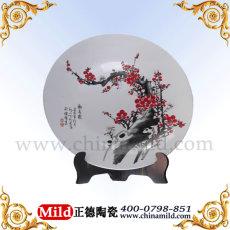 陶瓷纪念赏盘