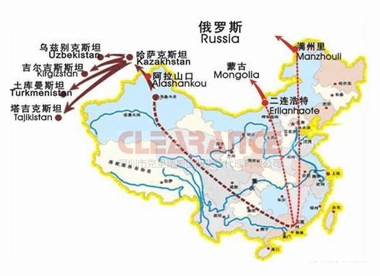 东莞到俄罗斯陆运专线,广州到俄罗斯空运专线,深圳到俄罗斯海运专线 上海亚东国际货运有限公司(http://www.adp-import.com)专注于俄罗斯清关运输,在圣彼得堡、莫斯科、海参崴有自己的专业的清关代理,凭借丰富的对俄货运经验,为客户提供专业的清关以及运输服务,正规清关,门到门服务,提供整套正规清关文件。我司会将货物进行准确归类,对货物进行价格认证,努力加快珠三角地区俄罗斯清关速度。根据客户对时间的要求,可以选择海运、铁运、空运、快递、多式联运等不同的运输途径发往俄罗斯各地。 我司俄罗斯海运