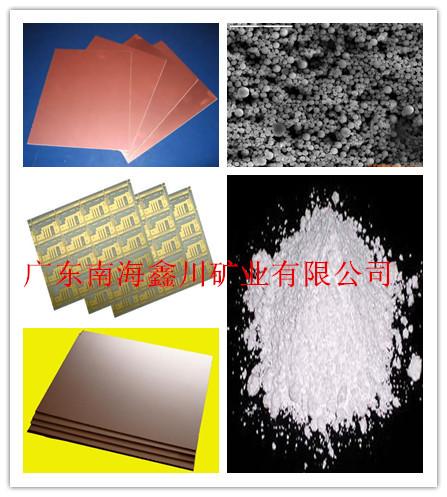 广东覆铜板用球形硅微粉厂家直销价格