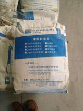 沈阳压浆料厂家地址沈阳国家标准压浆剂沈阳孔道压浆料