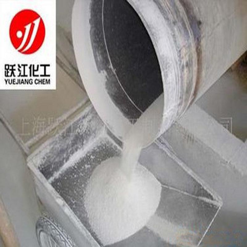 供应活性氧化铝80-160目(吸附剂干燥剂催化剂)